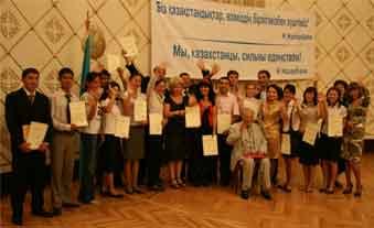 Молодые активисты Фонда