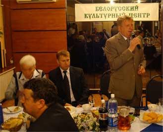 Выступление А.П.Чеснокова