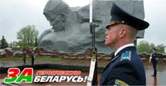 http://lukashenko2008.ru
